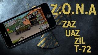 Z.O.N.A Liteのおすすめ画像3