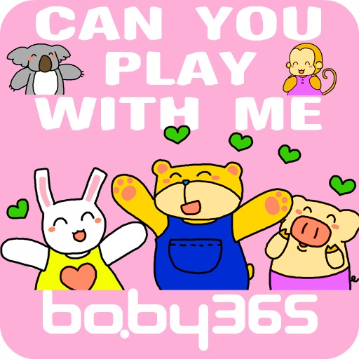 Can you play with me?-baby365