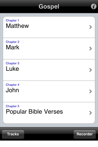 The Four Gospels screenshot-1