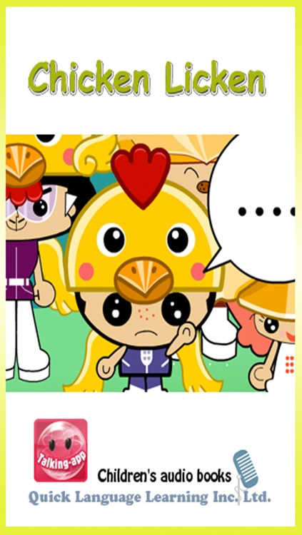 Chicken Licken - Kung Fu Chinese (Bilingual Story Time) QLL talking-app