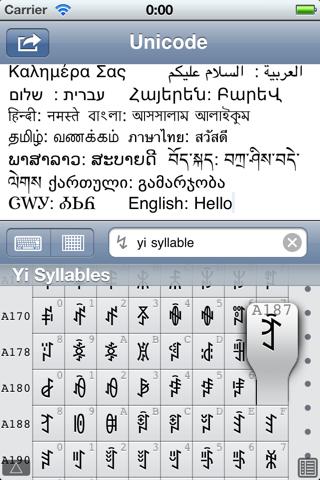 Unicoder Lite screenshot one