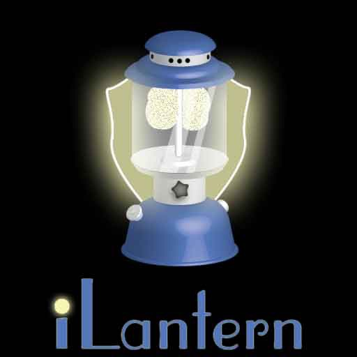 iLantern Flashlight - With Real Audio Sound!