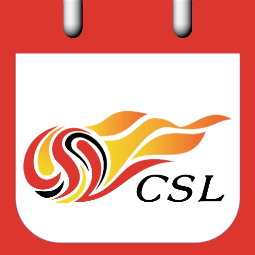 CSL Super League