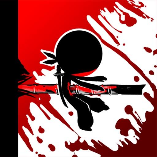 Ninja Must Die!