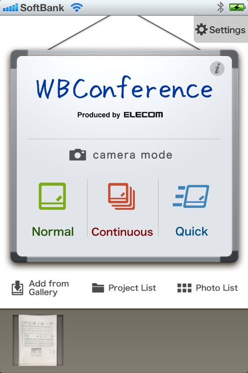 WBConference for iOS