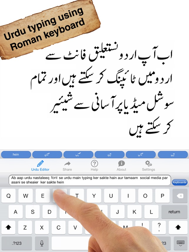 Urdu Editor - Writer, Messenger & Keyboard on the App Store