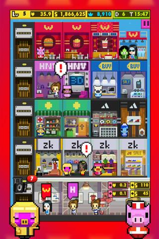 Pixel Malls screenshot three