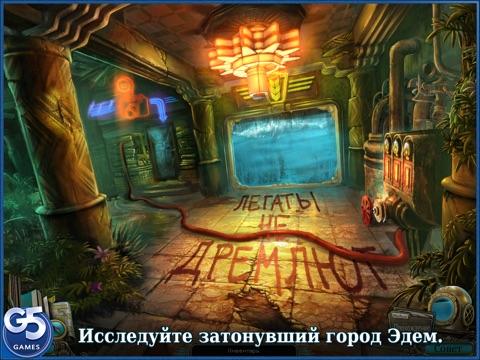 Бездна: Духи Эдема HD для iPad