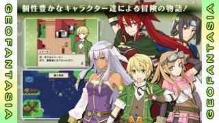 RPG ジオファンタジア screenshot1