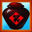 新春酒桌段子大全(免费)
