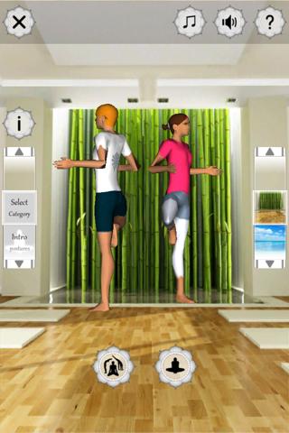 ヨガ・フィットネスは (Yoga Fitness 3D)のおすすめ画像1