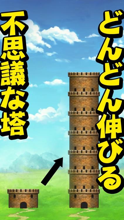 Dungeon Flicker(ダンジョンフリッカー) screenshot-3
