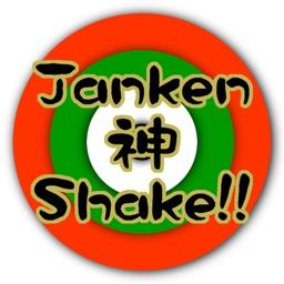 JankenGod Shake!!