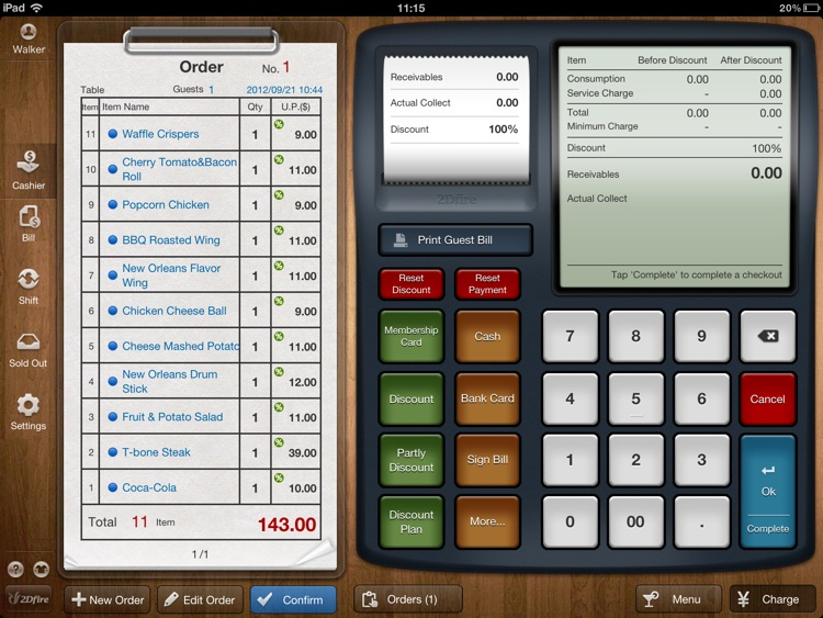 2Dfire Cash Register screenshot-0