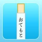 Waribashi Five icon