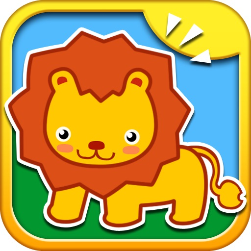 Sticker Book HD - An Interactive Learning Experience