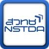 NSTDA - iPhoneアプリ