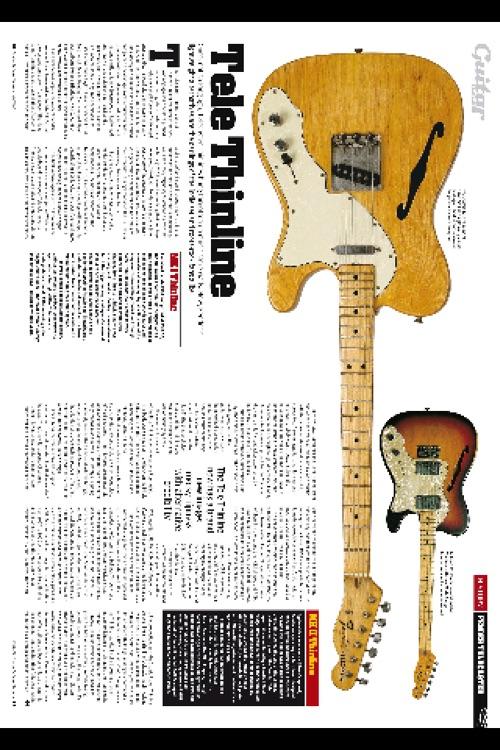 The Vintage Electric Guitar Bible screenshot-4