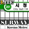 韓国の地下鉄(Subway in Korea Lite)