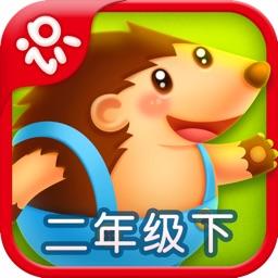Netease Literacy-learn Chinese for iPhone -网易识字小学iPhone版-二年级下册人教版-适合7至8岁的宝宝