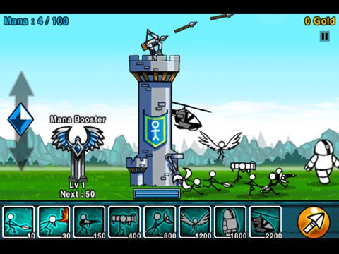 Cartoon Wars HD screenshot two