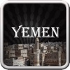 Yemen Tourism Guide