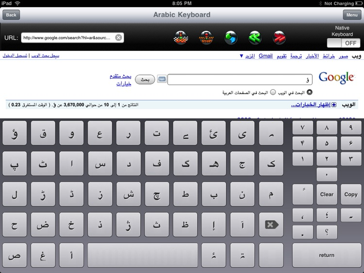 Arabic Keyboard Pro (Arabic, Farsi and Urdu)