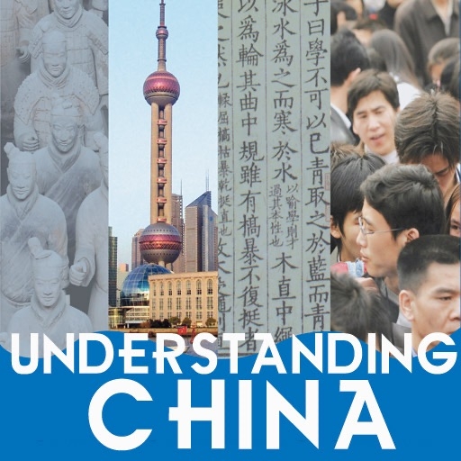 UNDERSTANDING CHINA: Introduction to China's History, Society. and Culture