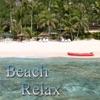 ビーチ・リラックス フリー - BeachRelax - iPhoneアプリ