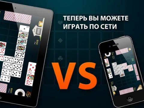 Скачать Девятка, карточная игра. HD Free, Online