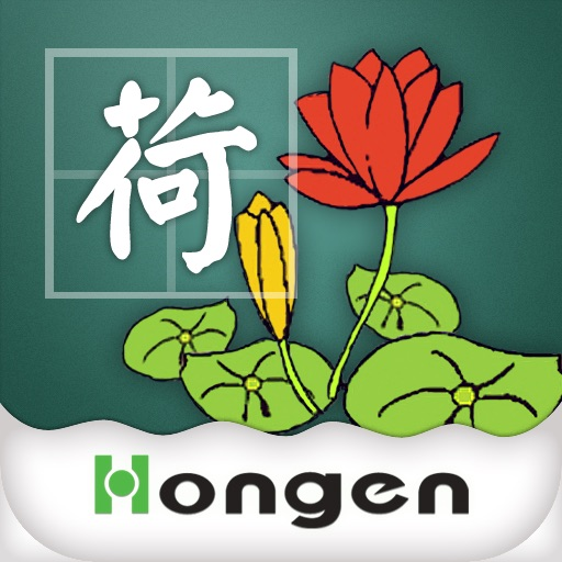 Chinese Character for Kids 5