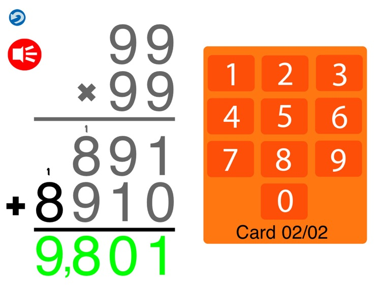MathEdge HD: Multiplication screenshot-4