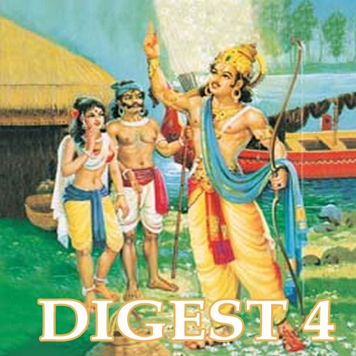 Mahabharata And Bheeshma Double Digest 4 (One of the greatest epics of all time) - Amar Chitra Katha Comics icon