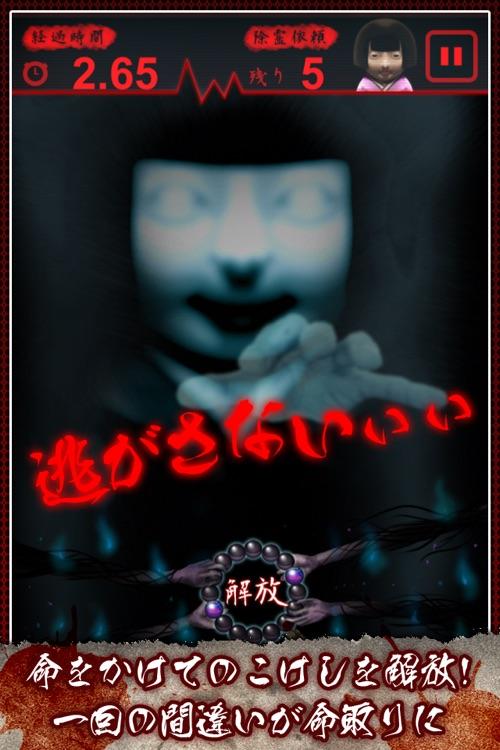 Kokeshi screenshot-3