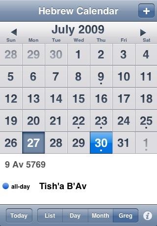 Hebrew Calendar Screenshot 2