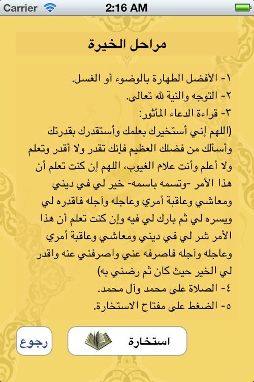 Kheera Quran HD