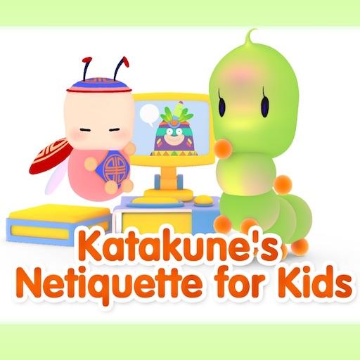 Netiquette for Kids