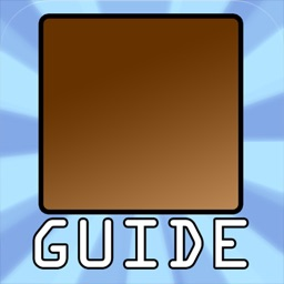 Guide! for DOOORS