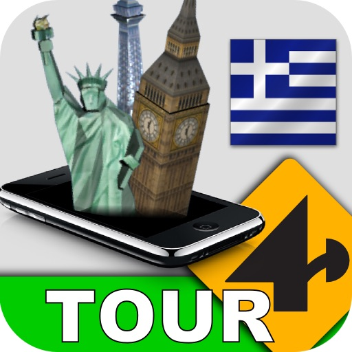 Tour4D Athens icon