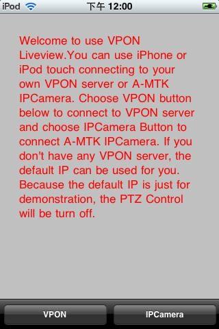 Screenshot of VPON iLiveview