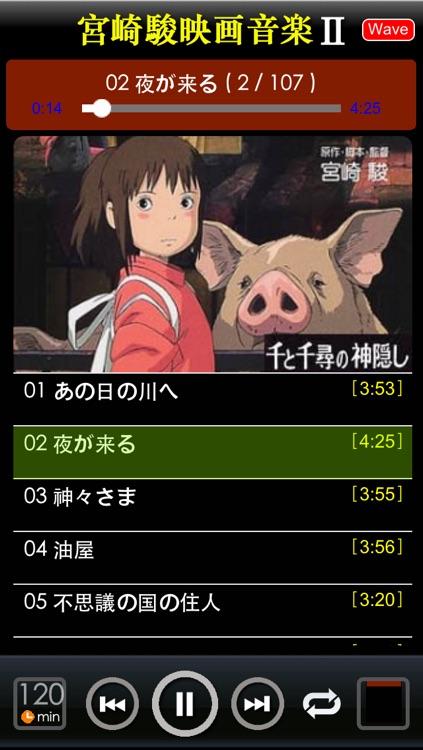 [6 CD] Miyazaki Hayao Cartoon Music - B 宮崎駿アニメの音楽 [吉卜力 久石让] screenshot-4