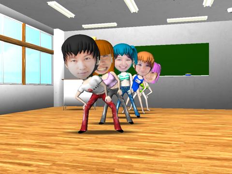 3D グルグルダンスのおすすめ画像1