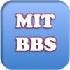 MITBBS - 未名空间