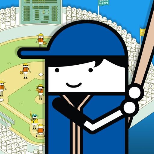 재미있는 야구백서