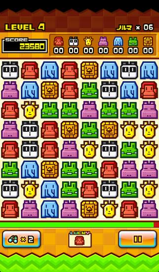 ズーキーパー DX screenshot1