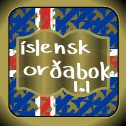 íslensk orðabók
