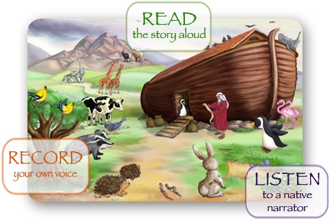 Bible Stories for Children: Noah's Ark screenshot-0