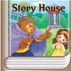 [英和対訳] 美女と野獣 - 英語で読む世界の名作 Story House