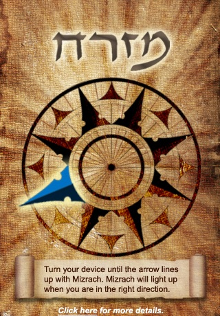 Mizrach Compass - מצפן לירושלים Screenshot 2