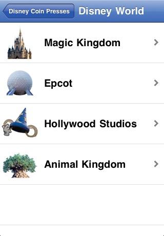 Disney World & Disneyland: Coin Presses